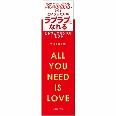 ALL YOU NEED IS LOVE 30ml,30ml